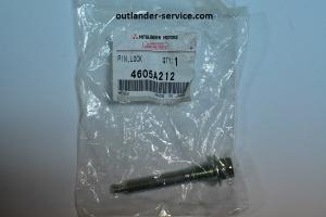 Направляющая заднего суппорта нижняя оригинал Аутлендер 4605A212