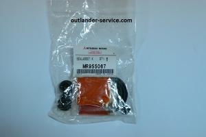 Ремкомплект заднего суппорта Аутлендер MR955067